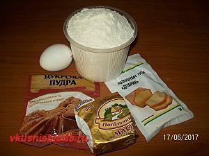 ингредиенты для клубничного пирога