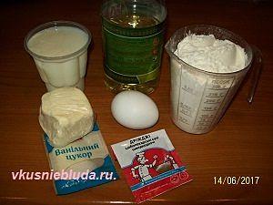 ингредиенты для пирожков с клубникой