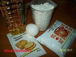 ингредиенты для пирожков тонких