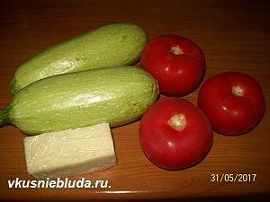 кабачки помидоры сыр