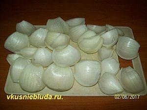 лепестки лука для шашлыка