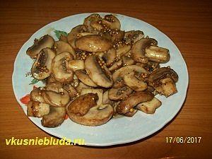 грибы для салата