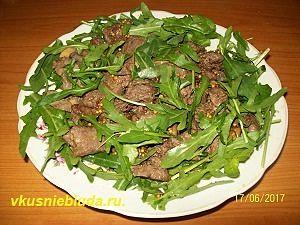 салат с рукколой печенью грибами