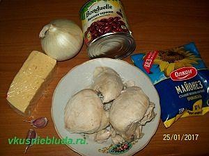 фасоль курица сыр