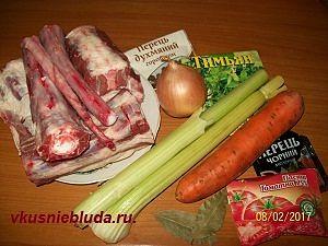 хвост овощи специи