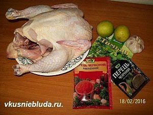 курица лайм специи