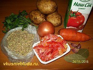 чечевица овощи сок
