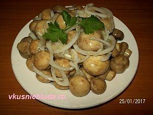 маринованные грибы рецепт