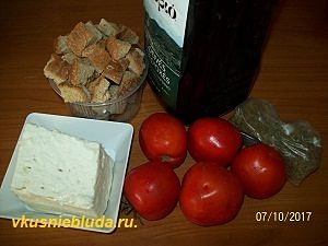 фета помидоры сухарики
