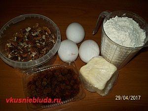 изюм яйца масло орехи