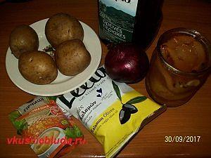 картофель маслины перец