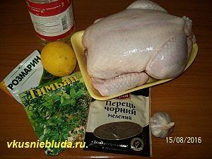 курица лимон чеснок специи