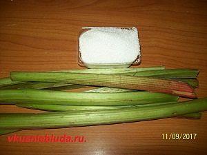 ревень сахар