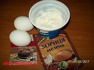 заливка для пирога с ревенем