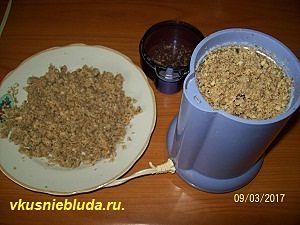 орехи для соуса