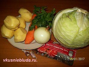 щи ингредиенты для супа