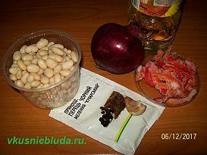 фасоль перец лук