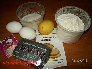 ингредиенты для песочного теста