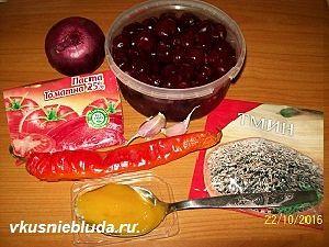 ингредиенты для вишнёвого соуса