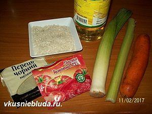 рис порей сельдерей