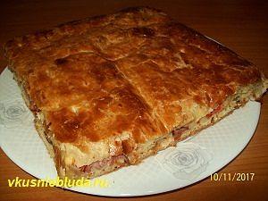 закрытый пирог