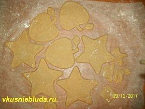 фигурное имбирное печенье