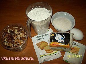 грецкие орехи масло мука