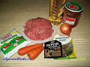 ингредиенты для тефтелей из индейки