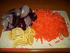 лимон морковь лук для сельди