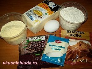 масло какао яйцо пудра