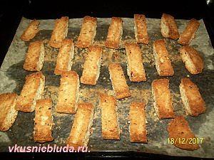печенье с грецкими орехами рецепт