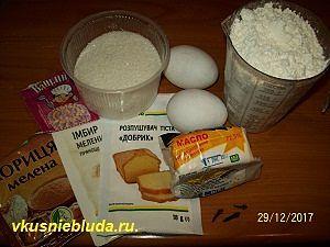 продукты для имбирного печенья