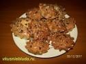 Бисквитные кексы с орехами.