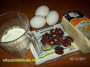 кексы с орехами ингредиенты