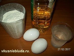 кипяток яйца мука