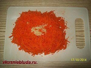 селёдка для салата