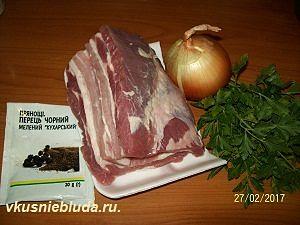 свинина зелень лук специи