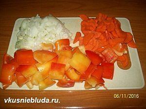 перец лук морковка