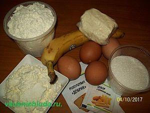 творог банан яйца