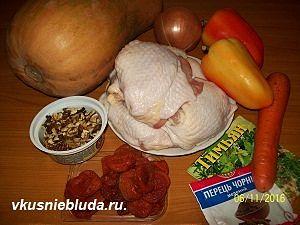 тыква курица овощи
