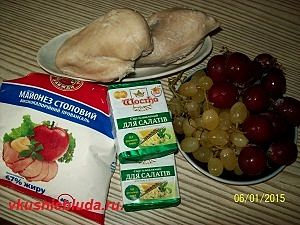 виноград сырки курица