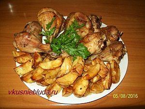 куриные голени в духовке с картошкой