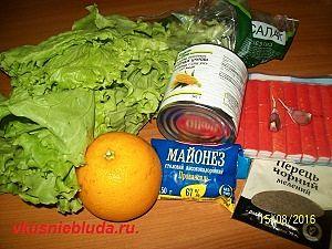 листья салата апельсин крабовые палочки