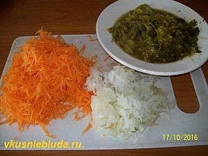 лук огурцы морковь