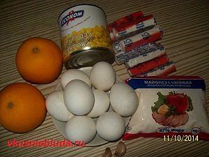 апельсины яйца крабовые палочки