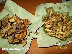 баклажаны и кабачки жареные
