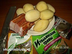 бекон картофель специи