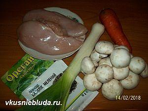 грибы порей курица
