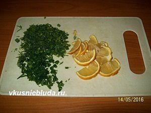 лимон и зелень для скумбрии