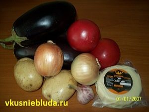 баклажаны сыр помидоры